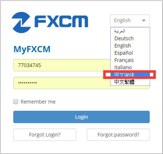 FXCM福汇出入金教程
