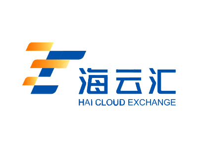 Hai Cloud Exchange海云汇