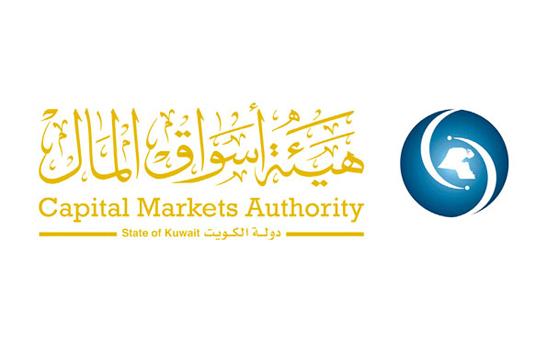 科威特资本市场监管局(CMA)