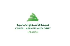 黎巴嫩资本市场监管局(CMA)